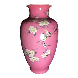 1950s Hand Painted Japanese Pink Vase For Sale