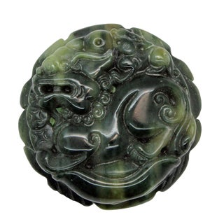 Jade Stone Chinese Ancient Round Belt Buckle Decor With Feng Shui Foo Dog Carving For Sale