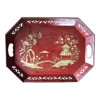 Vintage Chinoiserie Red Tole Painted Tray
