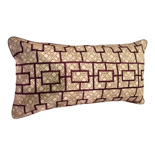 Contemporary John Robshaw Rectangular Autumn and Tan Accent Pillow With (Or Without) Robshaw Pillow Insert