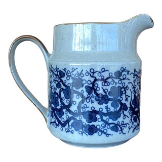1970s Japanese Takahashi Pottery Pitcher For Sale