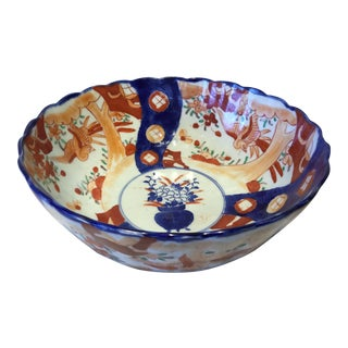 Late 19th Century Antique Imari Bowl Found in England For Sale