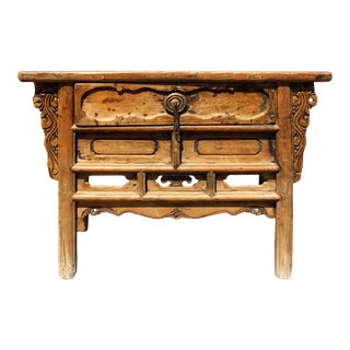 Chinese Vintage Drawer Raw Wood Rustic Side Table Cabinet For Sale