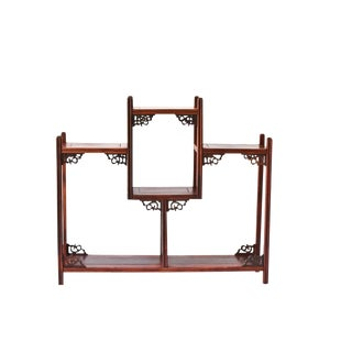Chinese Rosewood Display Case For Sale