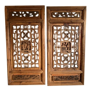 Chinese Antique Carved Window Shutters - a Pair For Sale