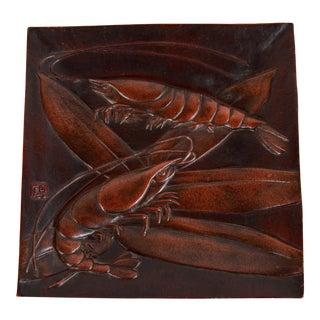 Vintage 1979 Diane Love for Mikasa Bronze Shrimp Platter For Sale
