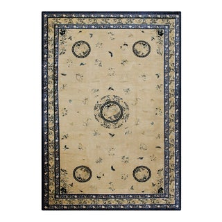 """Antique Chinese Peking Rug 11'8"""" X17'3"""" For Sale"""