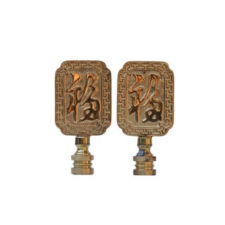 Chinoiserie Style Solid Brass Finials - A Pair For Sale