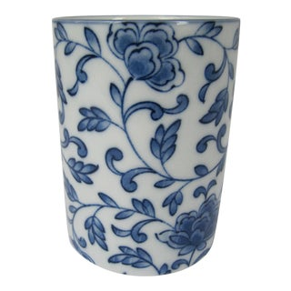 Blue and White Chinoiserie Pencil Cup For Sale