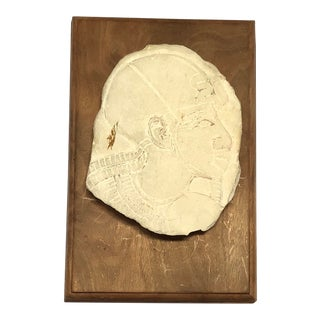 Vintage Egyptian Intaglio Wood Mounted Plaster For Sale
