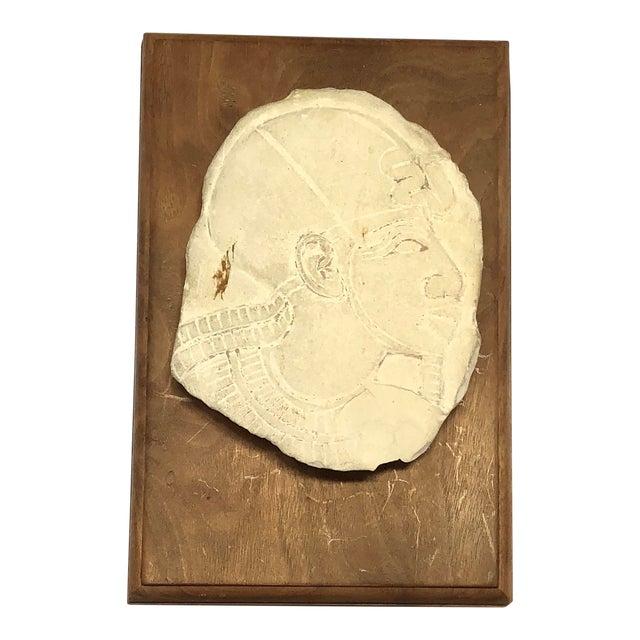 Vintage Egyptian Intaglio Wood Mounted Plaster For Sale