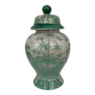 Vintage Green and White Chinese Ginger Jar For Sale