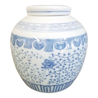 Chinoiserie Ginger Jar