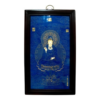 Late 20th Century Chinese Framed Porcelain Buddhist Temple Plaque For Sale
