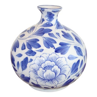 Chinese Bud Vase For Sale