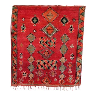 "Boujad Vintage Moroccan Rug, 6'0"" x 6'6"" feet / 182 x 197 cm"