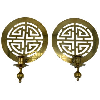 1960s Brass Chinoiserie Symbols Candlestick Wall Sconces, Pair For Sale