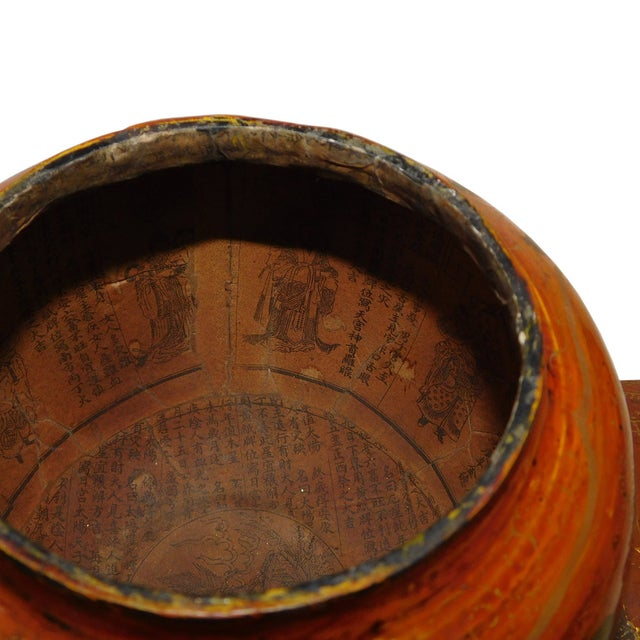 Chinese Brown Lacquer Painted Container - Image 6 of 8