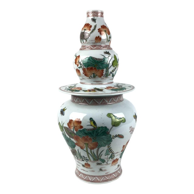 Antique Large Chinese Porcelain Vase For Sale