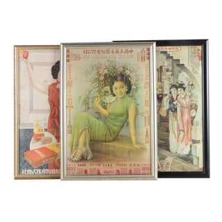 Vintage Chinese Lithograph Ad Posters - Set of 3 For Sale