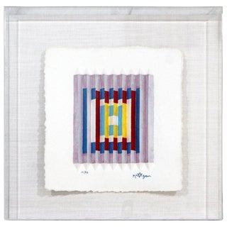 Mid Century Modern Yaakov Agam Lucite Framed Polymorph Abstract Serigraph 12/99 For Sale