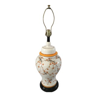 1970s Vintage Cherry Blossom Table Lamp For Sale