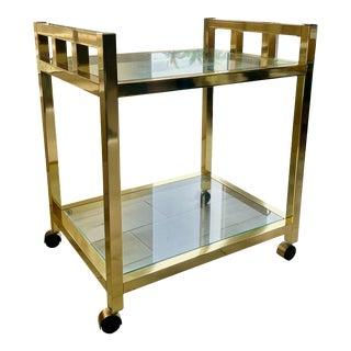 Mid-Century Modern Brass Bar Cart For Sale