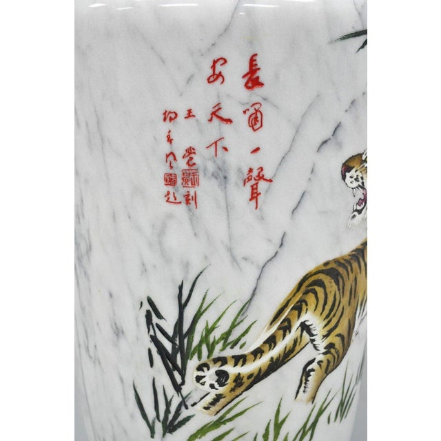 Carved & Painted Tiger Oriental Scene White Marble Vase Vessel For Sale - Image 9 of 13
