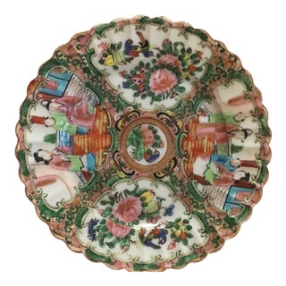Late 19th Century Chinese Rose Medallion Plate For Sale