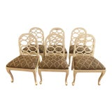Image of Modern Loop Dining Chairs- Set of 6 For Sale