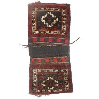 "Vintage Persian Saddlebag - 2'2"" X 4'10"""