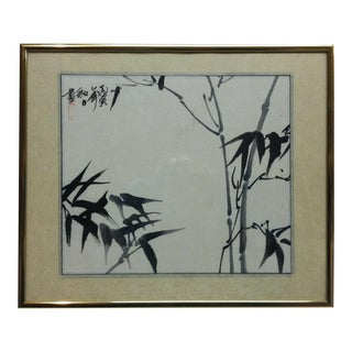 "Vintage Mid-Century ""Tree Leaves"" Framed & Matted Japanese Print For Sale"