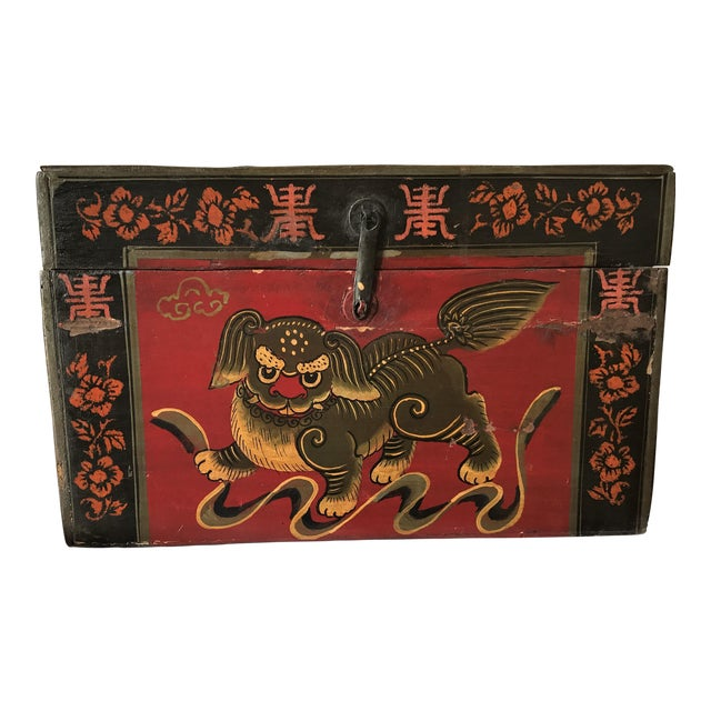 Qing Dynasty Hand Painted Chinese Chest - Image 1 of 6