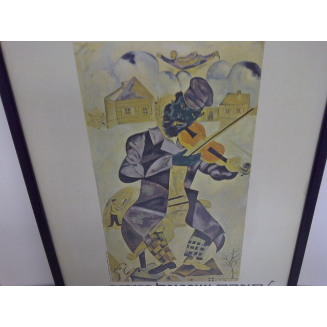 Marc Chagall 80th Birthday Print - Image 5 of 6