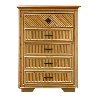Vintage Pretzel Rattan Tall Chest of Drawers For Sale