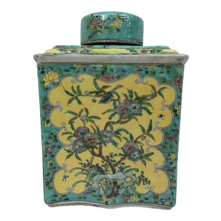 Haute Bohemien Colorful Asian Chinoiserie Ginger Jar