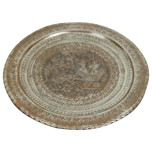 Persian Hanging Platter For Sale