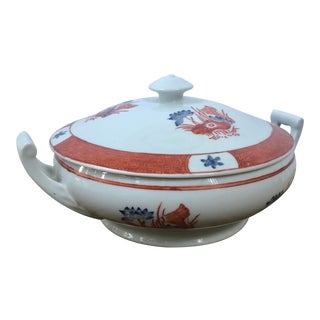 Nora Fenton Chinoiserie Porcelain Lotus Tureen For Sale