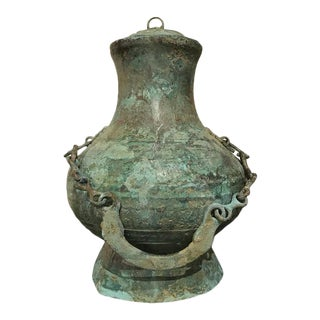 Chinese Bronze Archaistic Warring States Style Ritual Vessel For Sale