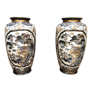 Vintage Chinese Vases - a Pair For Sale