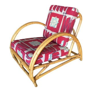 1950s Restored Arch Deluxe Rattan Two Strand Lounge Chair W/ Patterned Cushions