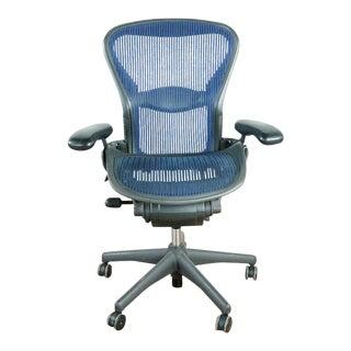 Vintage Herman Miller Office Chair