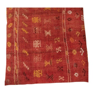 Modern Wool Red Floor Pillow For Sale