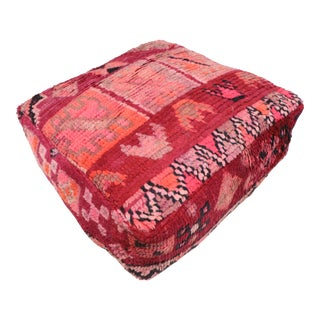 Moroccan Vintage Red Pouf Cover For Sale