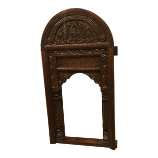 Hand-Carved Jharokha Wooden Arched Temple Frame, Vintage For Sale