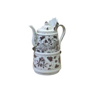 Chinese Oriental Ceramic Off White Brick Brown Fade Graphic Jar For Sale