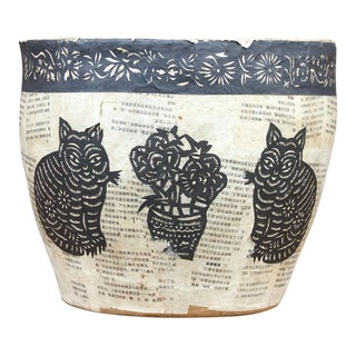 Cats Paper Mache Applique Basket For Sale