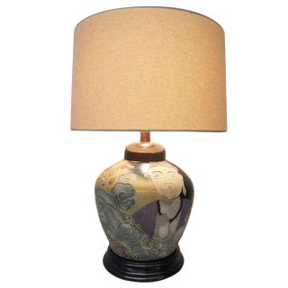 Asian-Influence Lamp By Frederick Cooper