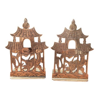 Vintage Brass Pagoda Bookends - A Pair