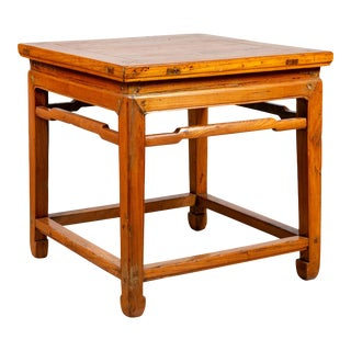 Chinese Ming Dynasty Style Elm Waisted Side Table with Humpbacked Stretchers For Sale